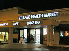 Village-Health-Market-and-Cafe